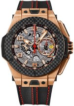 Hublot Big Bang Ferarri 45mm 401.OQ.0123.VR Montre Réplique