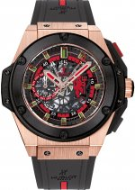 Réplique Hublot King Power Red Devil Manchester United Rose or 716.OM.112 Montre