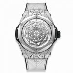 Copie de Hublot Big Bang Sang Blanc 45mm 415.NX.2027.VR.MXM18