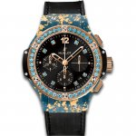 Hublot Big Bang Or Linen Bleu Or 341.XL.1280.NR.1207